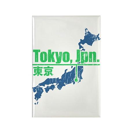 Vintage Tokyo Rectangle Magnet