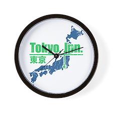 Vintage Tokyo Wall Clock