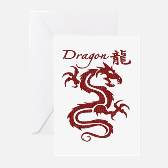 The Dragon Greeting Cards (Pk of 10)