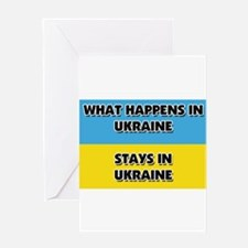 What Happens In UKRAINE Stays There Greeting Card