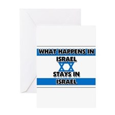 What Happens In ISRAEL Stays There Greeting Card