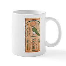 Egypt 4 Mug