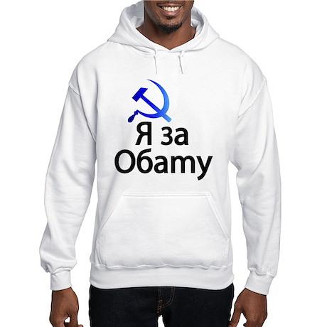 I'm for Obama Hooded Sweatshirt