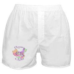 Poyang China Map Boxer Shorts