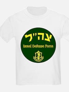 IDF Logo T-Shirt