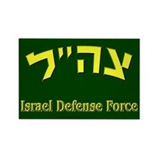 IDF Logo Rectangle Magnet
