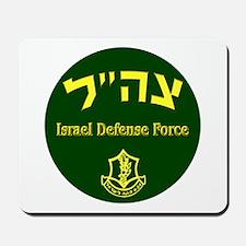 IDF Logo Mousepad