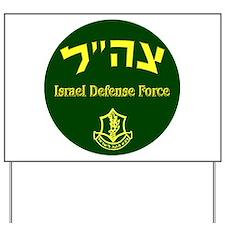 IDF Logo Yard Sign