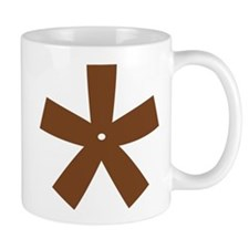 Cute Diarrhea Mug