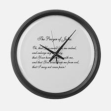 The Prayer of Jabez Giant Clock