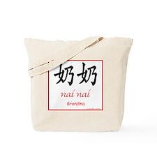 Nai Nai (Pat. Grandma) Chinese Symbol Tote Bag