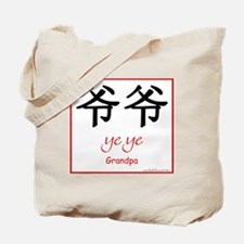 Ye Ye (Pat. Grandpa) Chinese Symbol Tote Bag
