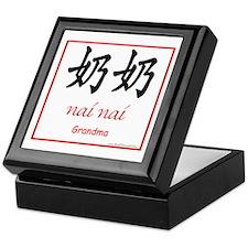Nai Nai (Pat. Grandma) Chinese Symbol Keepsake Box
