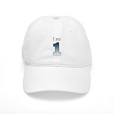 I am 1 (navy blue) Baseball Cap