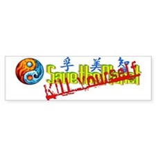 Save the Planet Bumper Bumper Sticker