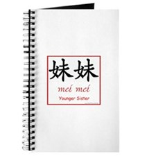 Mei Mei (Younger Sister) Chinese Symbol Journal