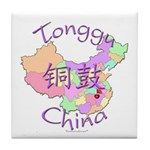 Tonggu China Map Tile Coaster