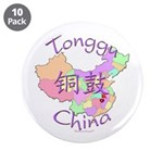 Tonggu China Map 3.5