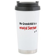 Oriental Grandchild Travel Mug