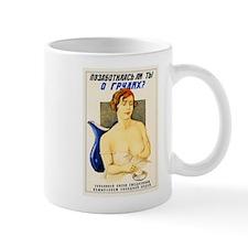 Soviet Breast Care Poster Mug