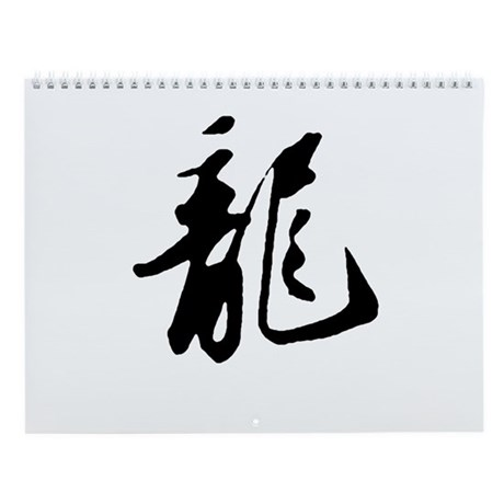 "Chinese Calligraphy ""Dragon"" Wall Calendar"