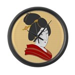 Japanese Geisha Artwork Large Wall Clock