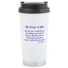 Jabez Prayer Travel Mug