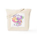 Feidong China Map Tote Bag