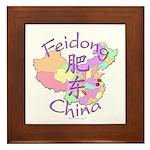 Feidong China Map Framed Tile