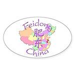 Feidong China Map Oval Sticker (10 pk)