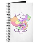 Lu'an China Map Journal
