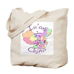 Lu'an China Map Tote Bag