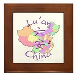 Lu'an China Map Framed Tile