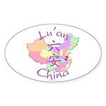 Lu'an China Map Oval Sticker (10 pk)