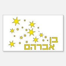 Son of Abraham Rectangle Decal