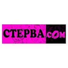 CTEPBA.com Bumper Bumper Sticker