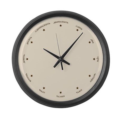 Russian Numbers Large Wall Clock