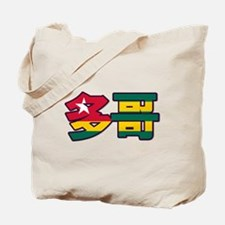 Togo in Chinese Tote Bag