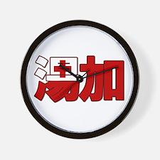 Tonga in Chinese Wall Clock