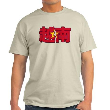 Vietnam in Chinese Light T-Shirt