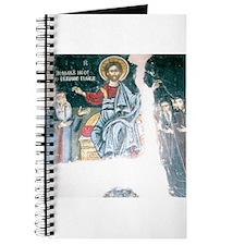 Cute Greek orthodox Journal
