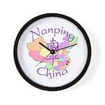 Nanping China Map Wall Clock