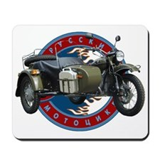 Mousepad with Ural Patrol