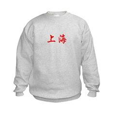 Shanghai Sweatshirt
