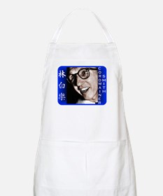 The Original Cordwainer Smith BBQ Apron