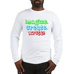 Imagine Create Write Long Sleeve T-Shirt
