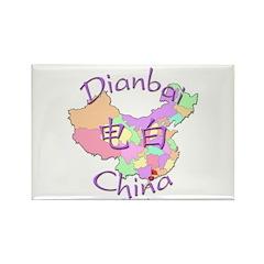 Dianbai China Map Rectangle Magnet
