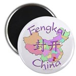 Fengkai China Map Magnet