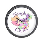 Fengkai China Map Wall Clock