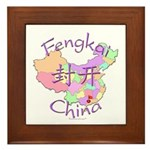 Fengkai China Map Framed Tile